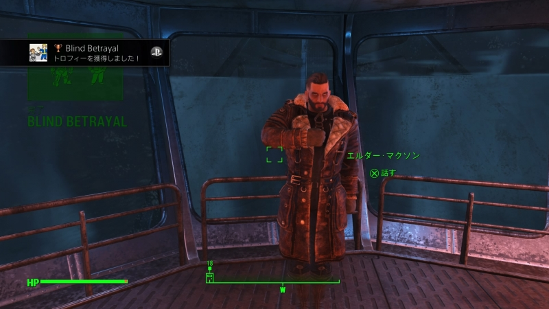 Fallout 4_20160130030723