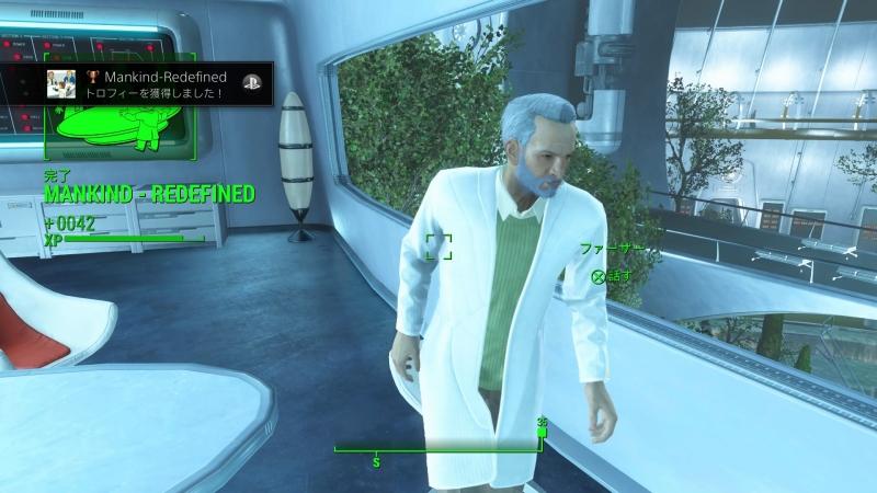 Fallout 4_20160131162027