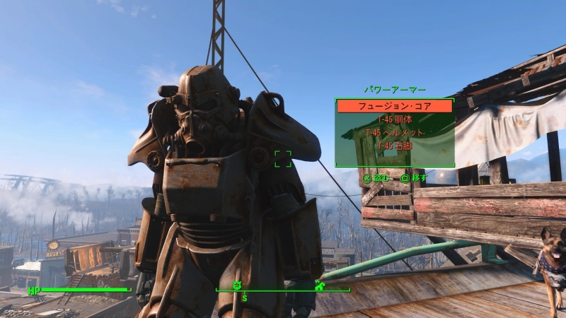 Fallout 4_20160228041235