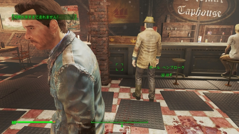 Fallout 4_20160228182154