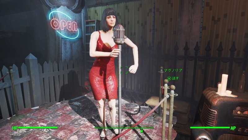Fallout 4_20160305095556
