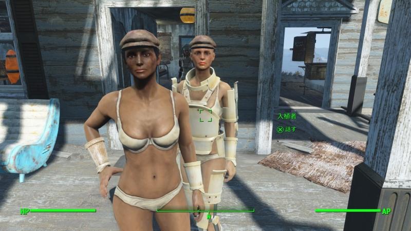 Fallout 4_20160228023619