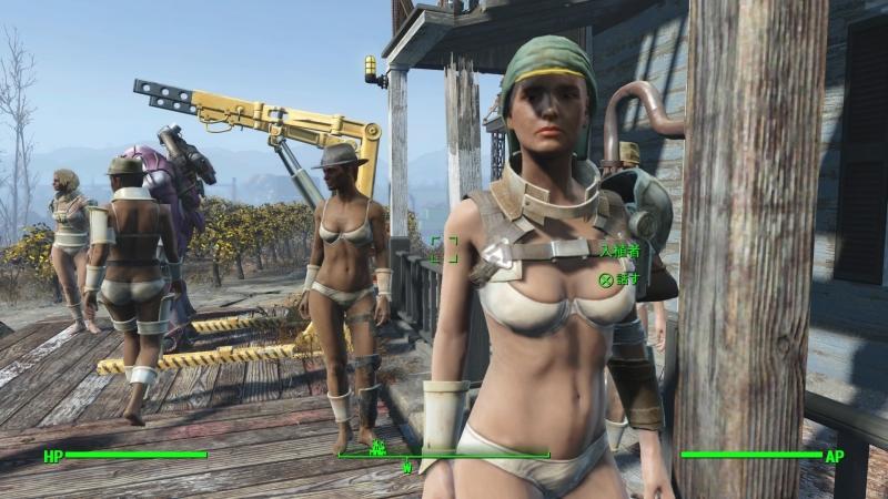 Fallout 4_20160228023647