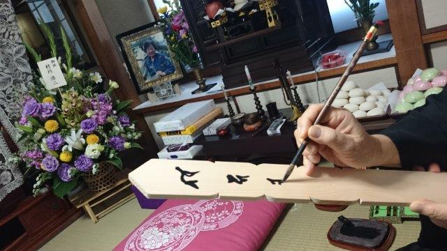 25回忌法要 (3)