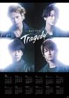 tragedy_type3 - コピー