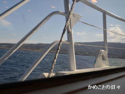 DSC_0005-sea.jpg