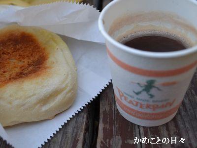 DSC_0057-coffee.jpg