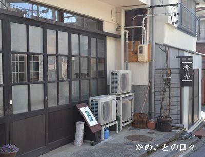 DSC_0912-r.jpg