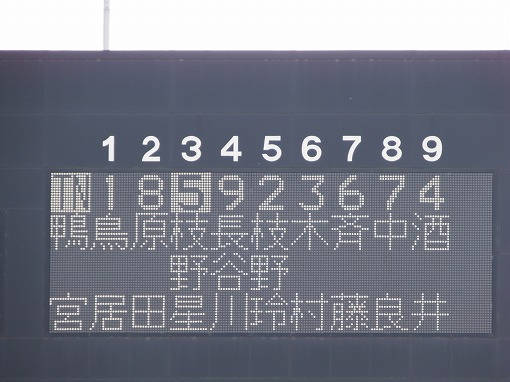 S0466367.jpg