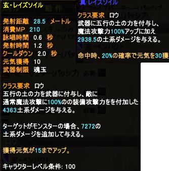 2016-03-12 08-54-11