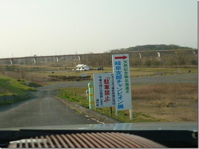 20160320NKC岐阜CH展01-02