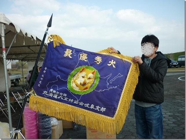 20160320NKC岐阜CH展01-07