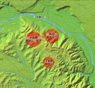 中荻野・下荻野・角田の御炭山の位置(推定)