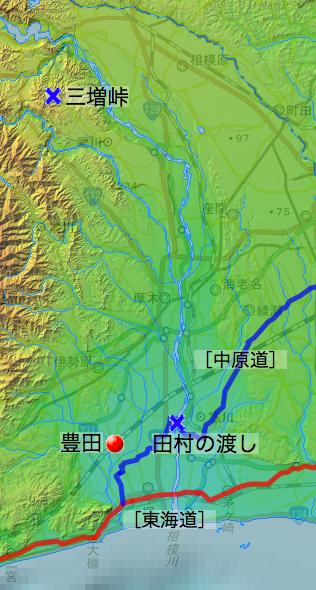 三増峠と中原付近の放鷹地の位置関係