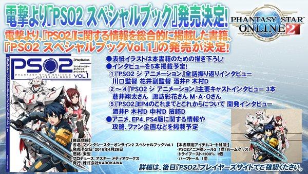 放送局40-2