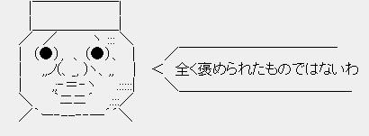12_2016040415165192b.jpg