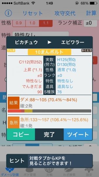 21-2_201603131358038cf.jpg