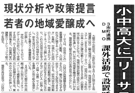 覚書:秋田犬オーナー制進捗状況 2
