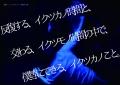 2015_1_そめごころ