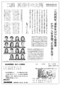 2016_1_市民劇場_民藝B
