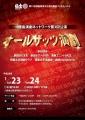 2016_1_徳島演劇ネットワーク演会_徳島