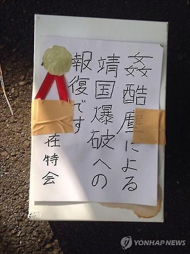 20160315-07.jpg