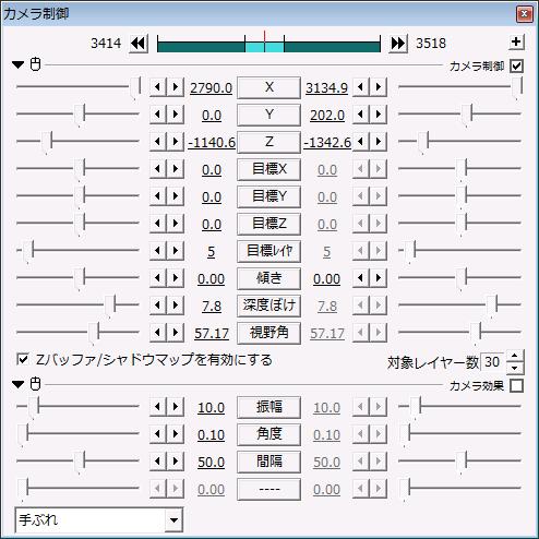 AviUtl解説14