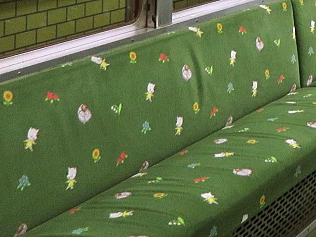 神鉄 列車シート