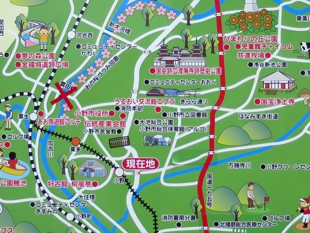 小野観光地図 駅周辺