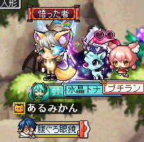 Maplestory1042.png