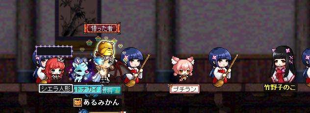 Maplestory1044.png