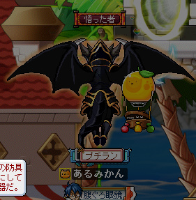 Maplestory1055.png