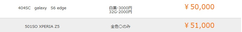 160227S1.jpg