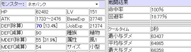 773ccee146d12acff34fc6fd8745ef47.png