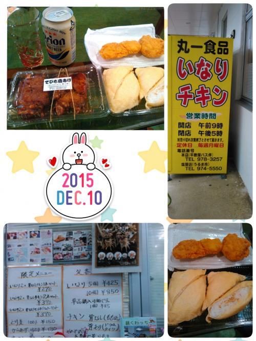 15-12-11-19-16-02-820_deco_convert_20151212155757.jpg