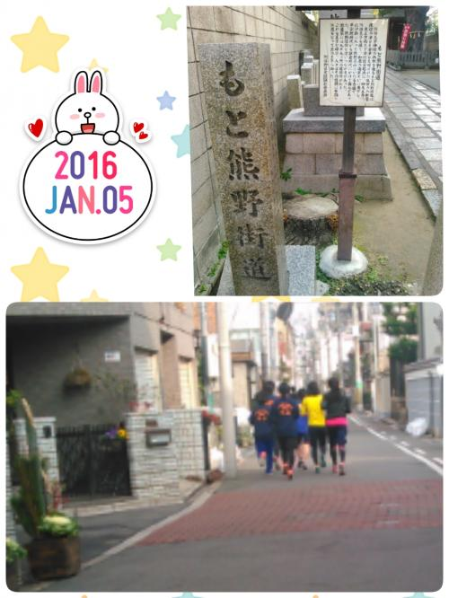 16-01-05-17-11-31-514_deco_convert_20160105172813.jpg
