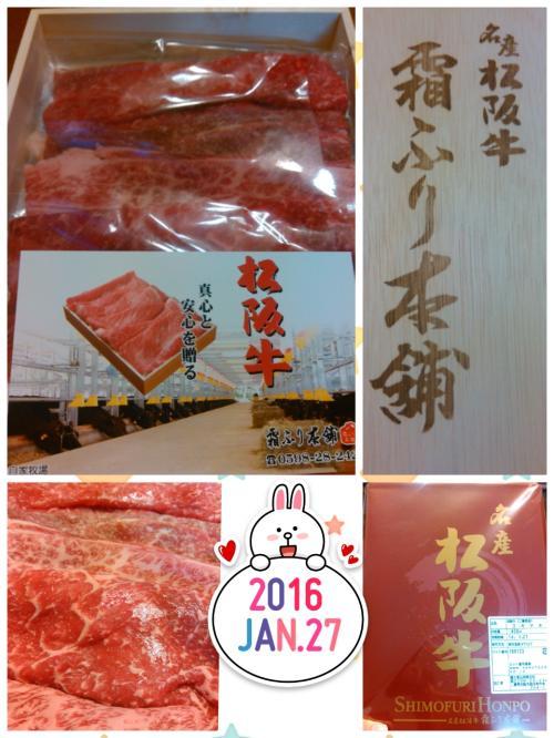 16-01-27-21-33-43-497_deco_convert_20160127214120.jpg