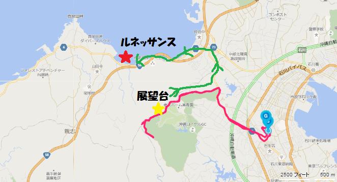 沖縄朝ラン1206-1