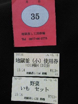 KIMG0654.jpg