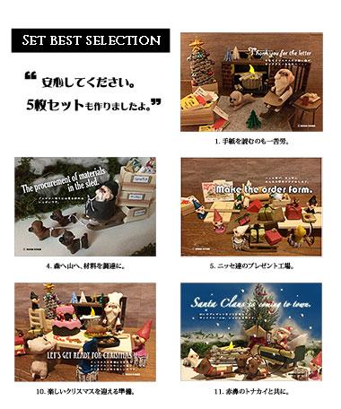 2015 クリスマス商品 雑貨 デザインクッカー