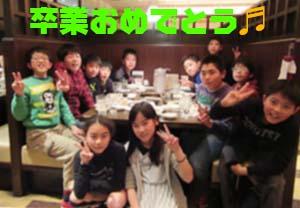 卒業焼肉02