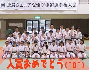 奈良ジュニア15