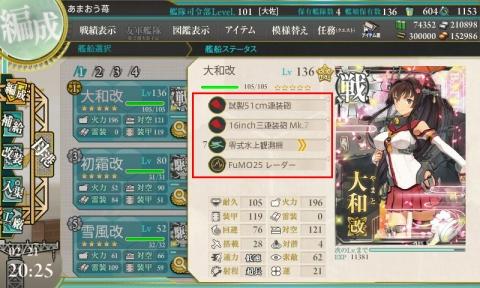 2016_0221_8.jpg