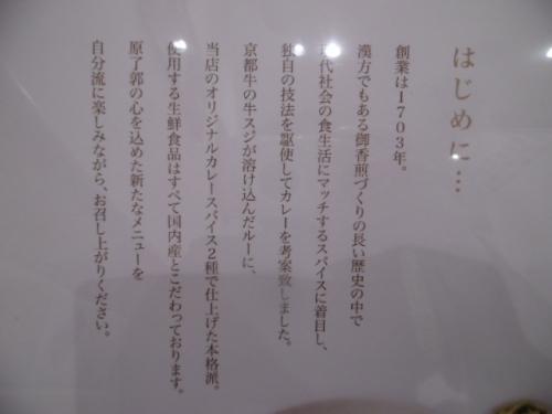 P1140445.jpg