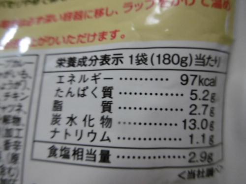 P1140553.jpg