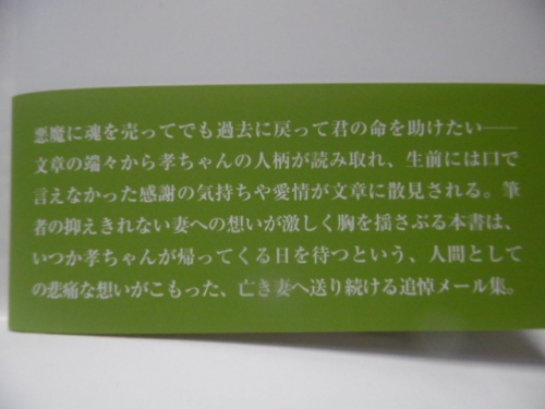 P1140570.jpg