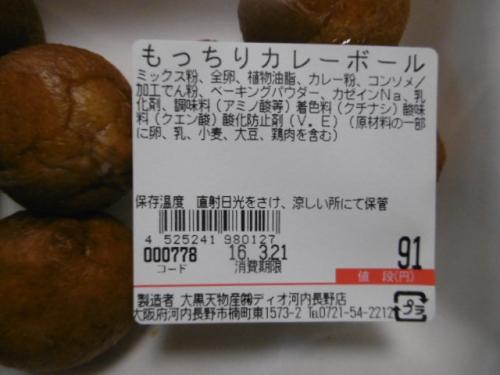 P1150588.jpg