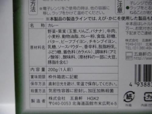 P1160010.jpg