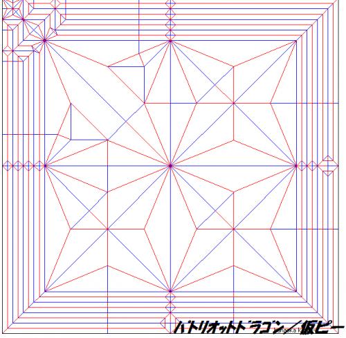 500記事記念 (1)