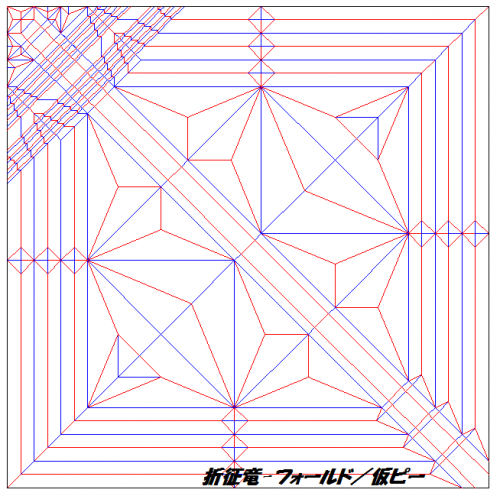 500記事記念 (4)